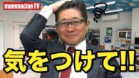 【コインランドリー経営】無人店舗だからこそ〇〇を置かない!!【マンマチャオTV】【マンマチャオTV】#18