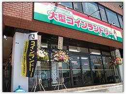 マンマチャオ清田一条店