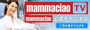 MammaciaoTV