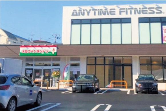 磯小丸山店 (神奈川県)
