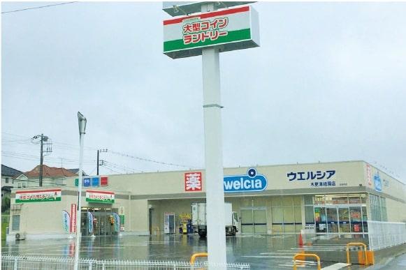 木更津祇園店 (千葉県)