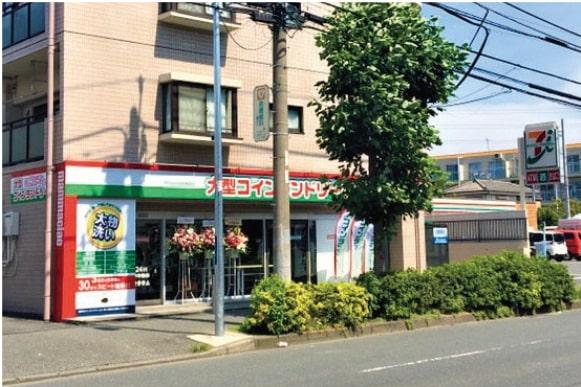 鶴見駒岡店 (神奈川県)