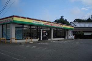 マンマチャオ大型店舗