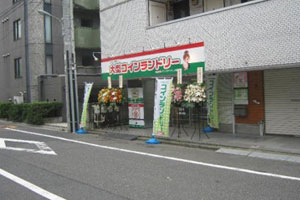 マンマチャオ小型店舗